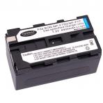 Baterija Formax NPF750 4900mAh (Sony)