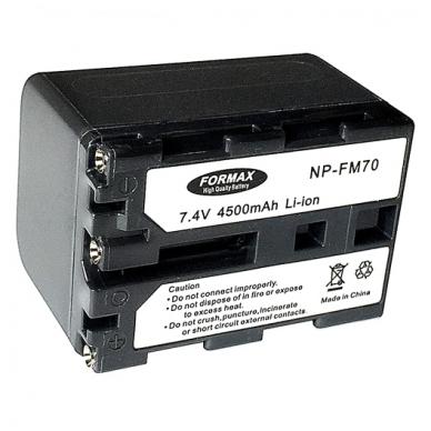 Baterija Formax NPFM70 4500mAh (Sony)