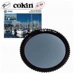 Cokin Polfilter Circular P164