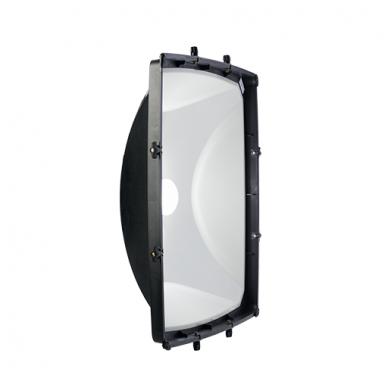 Elinchrom Square Reflector 44cm 85° (26163)