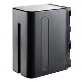Formax NP-F970 8400mAh (Sony)