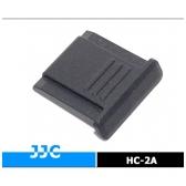 JJC HC-2A