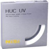 NiSi Filter UV Pro Nano