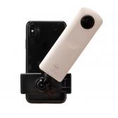 Ricoh Theta Smartphone Holder TO-1