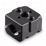 SmallRig 2175 Handle Top Adapter