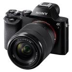 Sony A7 + Sony fotopamokos