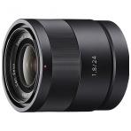 """Sony E 24mm F1.8 """"Sonnar"""" T* ZA"""